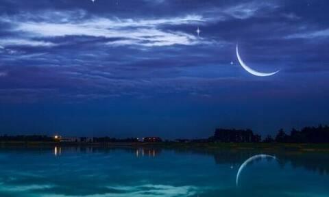 Σήμερα 17/09/20: Νέα Σελήνη στην Παρθένο - Προάσπισε τα συμφέροντά σου