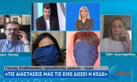 Κορονοϊός: Τι λέει προμηθευτής για τις τεράστιες μάσκες - Πότε θα είναι έτοιμες οι νέες