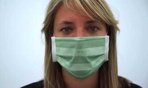 Κορονοϊός: Μάσκα που αλλάζει χρώμα όταν ο χρήστης έχει πυρετό
