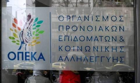 ΟΠΕΚΑ: Κλείνει προσωρινά η ηλεκτρονική πλατφόρμα αιτήσεων Α21 για το επίδομα παιδιού