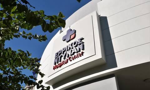 Ερρίκος Ντυνάν Hospital Center: Μοριοδοτούμενο εκπαιδευτικό πρόγραμμα με δωρεάν συμμετοχή