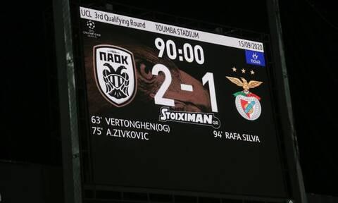 ΠΑΟΚ – Μπενφίκα 2-1: Τα highlights από τον θρίαμβο της Τούμπας (video+photos)