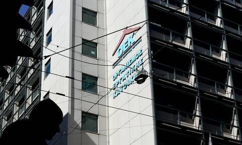 ΟΑΕΔ: Παράταση για τη ρύθμιση οφειλών δανειοληπτών του τ.ΟΕΚ