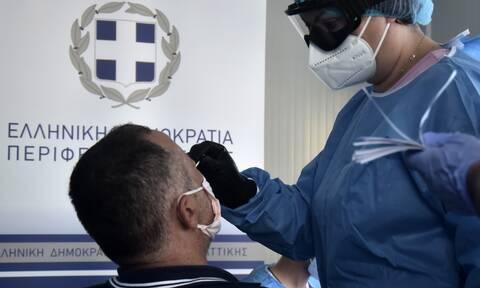 Κορονοϊός στην Ελλάδα: Σε καθεστώς αυξημένης επιδημιολογικής επιτήρησης η Π.Ε. Τρικάλων