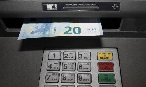 Συντάξεις Οκτωβρίου 2020: Πότε πληρώνονται - Οι ημερομηνίες καταβολής για όλα τα Ταμεία
