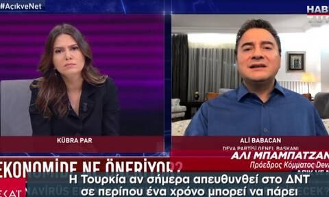 Πρώην υπουργός Ερντογάν: Η τουρκική οικονομία καταρρέει - Δεν μας σώζει ούτε το ΔΝΤ