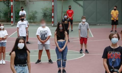 Σχολεία: Τι προβλέπεται σε περίπτωση κρούσματος κορονοϊού - Πότε κλείνουν; Το πρωτόκολλο του ΕΟΔΥ