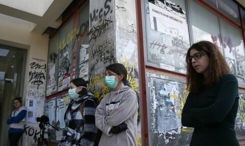 Κορoνοϊός: Τι θα ισχύει για ύποπτα ή επιβεβαιωμένα κρούσματα σε ΑΕΙ