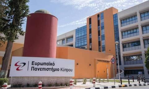 Πανεπιστήμιο Κύπρου Διαδικτυακή παρουσίαση: Εξ αποστάσεως εκπαίδευση - η εναλλακτική επιλογή σπουδών