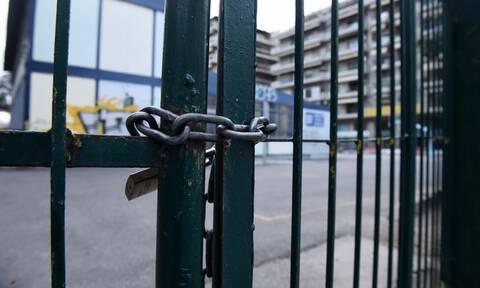 Κακοκαιρία «Ιανός»: Αυτή είναι η λίστα με τα κλειστά σχολεία σε όλη την Ελλάδα