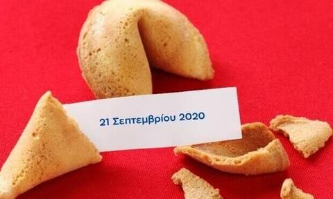 Δες το μήνυμα που κρύβει το Fortune Cookie σου για σήμερα21/09