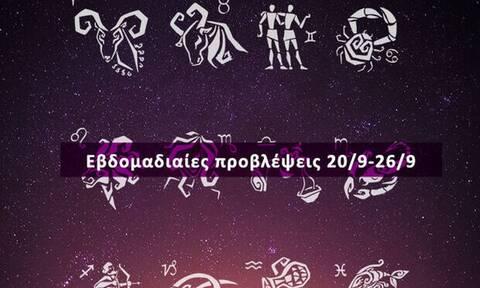 Εβδομαδιαίες προβλέψεις από 20/09 έως 26/09 σε 20 δευτερόλεπτα!