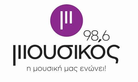 Με νέα πρόσωπα, νέο πρόγραμμα και τον αγαπημένο ήχο του Μουσικού 98,6 από Δευτέρα 21/9
