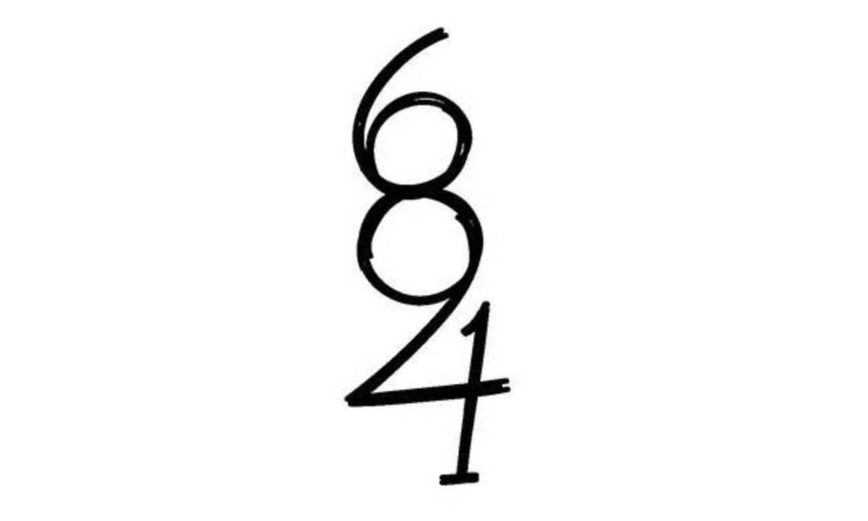 Σε αυτή τη φωτογραφία υπάρχουν δέκα αριθμοί - Μπορείς να τους βρεις; (pic)