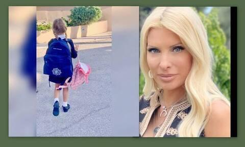 Μαρίνα Παντζοπούλου: Αυτό είναι το σχολείο της μικρής κόρης της Μενεγάκη!