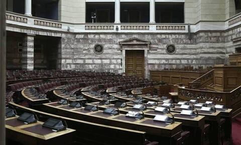 Στη Βουλή το νομοσχέδιο για το ξέπλυμα χρήματος