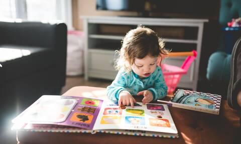 Πώς θα ενισχύσετε τις δεξιότητες των παιδιών από 12 μηνών και πάνω