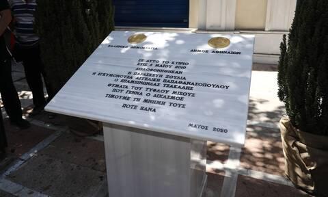 Καθάρισαν το βανδαλισμένο μνημείο των θυμάτων της Marfin (pics)