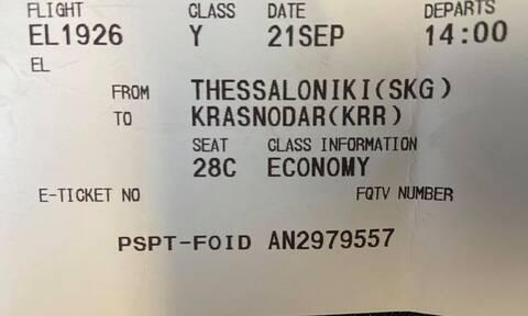 Η πτήση του ΠΑΟΚ για τη Ρωσία δεν έφυγε ποτέ - Τι έγινε στο αεροδρόμιο!