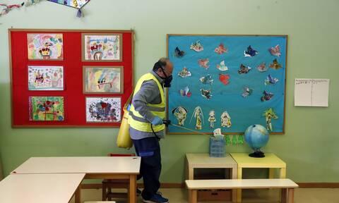 Κορονοϊός - Σχολεία: Δείτε ποια θα είναι κλειστά τις επόμενες μέρες