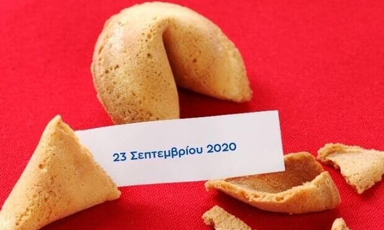 Δες το μήνυμα που κρύβει το Fortune Cookie σου για σήμερα23/09