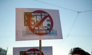 Κορονοϊός: Αυτόφωρο για όσους δεν φορούν μάσκα ή προτρέπουν άλλους να μην εφαρμόζουν το μέτρο