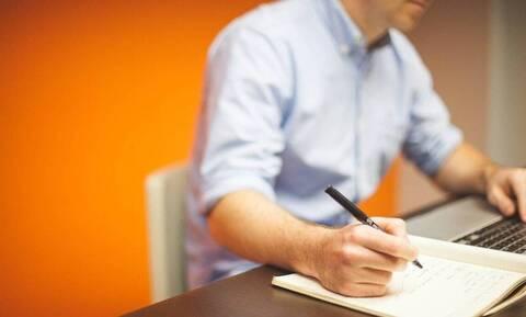ΑΣΕΠ - Προσλήψεις: Πήραν παράταση οι αιτήσεις για 1.209 μόνιμες θέσεις εργασίας