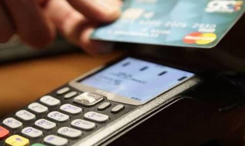 Έως 31 Δεκεμβρίου οι ανέπαφες συναλλαγές έως 50 ευρώ  χωρίς PIN