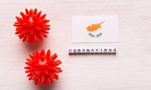 Κορονοϊός στην Κύπρο: 15 νέα κρούσματα