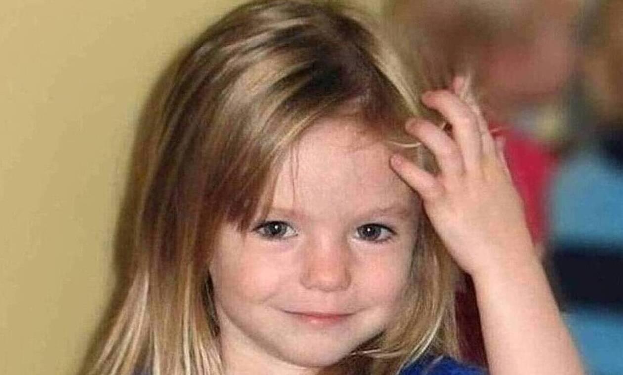 Μικρή Μαντλίν: «Βόμβα» - Ξεκινούν έρευνες για βιασμό