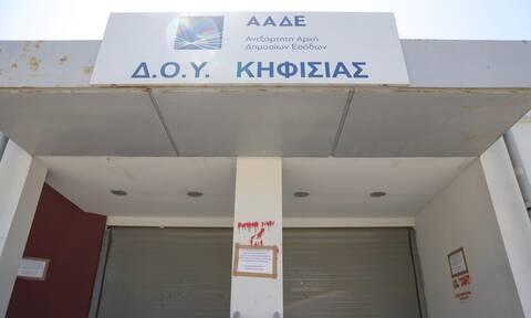 ΑΑΔΕ: Μόνο με ραντεβού στις ΔΟΥ της Αττικής