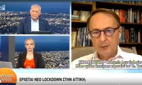 Κορονοϊός - Σύψας: Νέα μέτρα ακόμα και αύριο – Πρέπει όλοι μαζί να αποφύγουμε αυτό που έρχεται