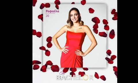 The Bachelor: Δείτε τη Ραφαέλα πιο αποκαλυπτική από ποτέ σε videoclip!
