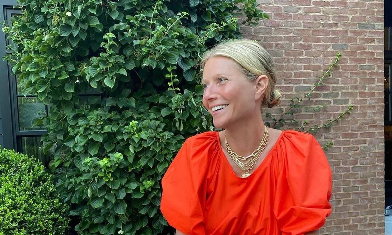 Gwyneth Paltrow: «Δεν είναι όλες οι μέρες καλές»
