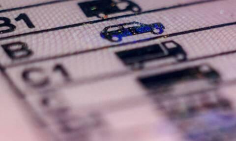 Διπλώματα οδήγησης: Διευκρινίσεις από το Υπουργείο Μεταφορών μετά την αναστάτωση