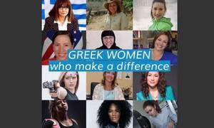 Выдающиеся греческие женщины, изменившие мир