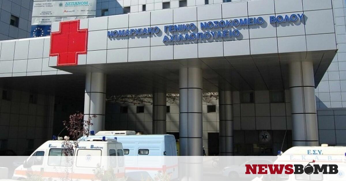 Βόλος: Αυτοκτόνησε ο Διευθυντής της Καρδιολογικής Κλινικής του «Αχιλλοπούλειου» – Newsbomb – Ειδησεις