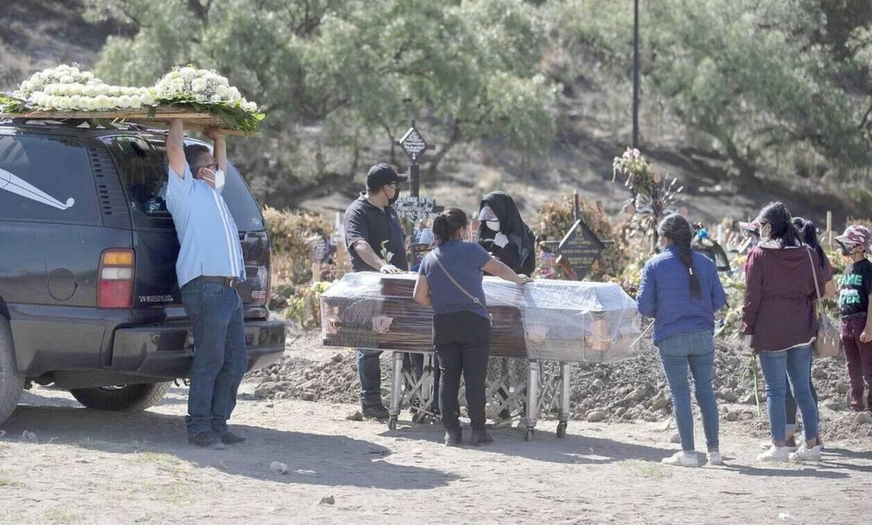 Κορονοϊός στο Μεξικό: Πάνω από 75.000 οι νεκροί από COVID-19