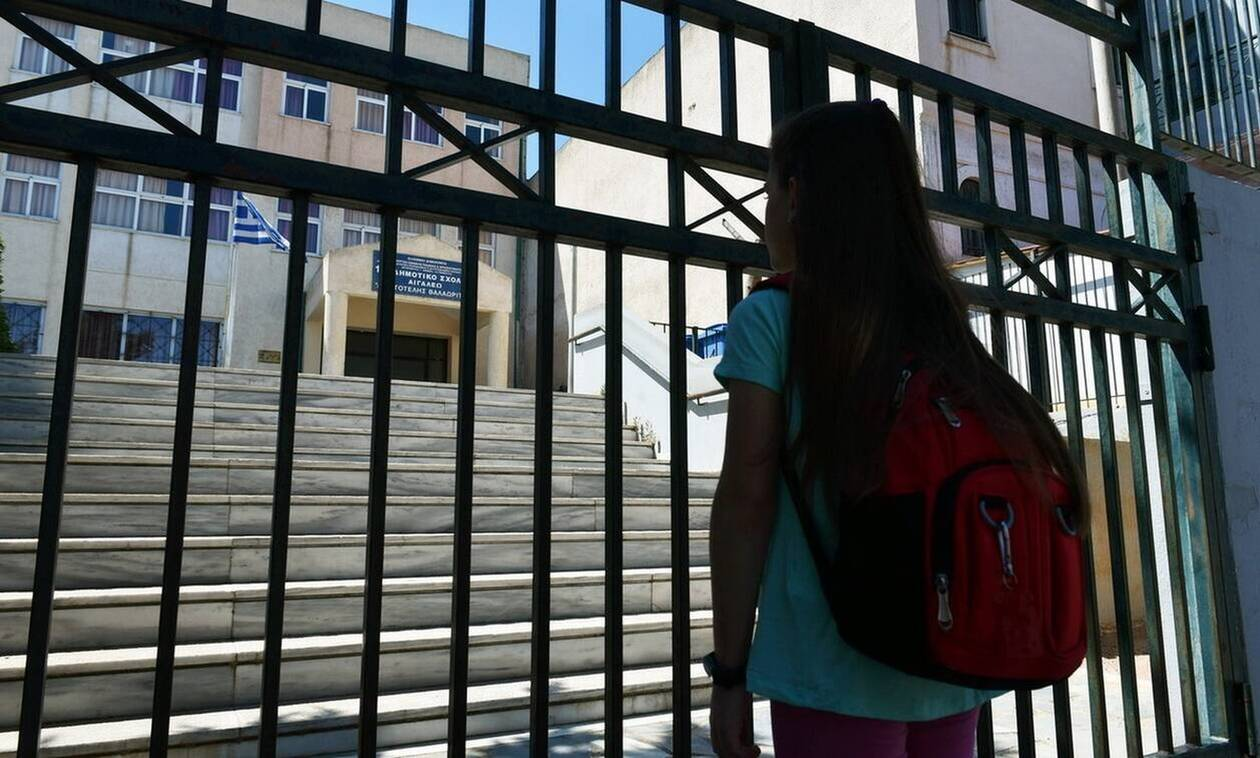 Kορονοϊός - 104 κλειστά σχολεία: Δείτε ΕΔΩ όλη την αναλυτική λίστα
