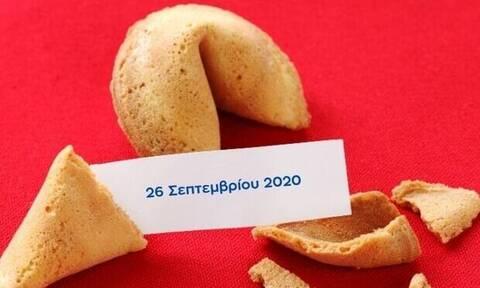 Δες το μήνυμα που κρύβει το Fortune Cookie σου για σήμερα26/09