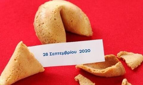 Δες το μήνυμα που κρύβει το Fortune Cookie σου για σήμερα28/09