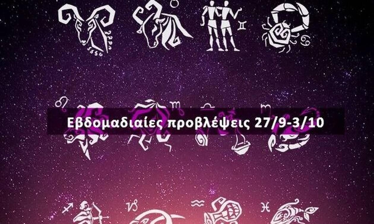 Εβδομαδιαίες προβλέψεις από 27/09 έως 03/10 σε 20 δευτερόλεπτα!
