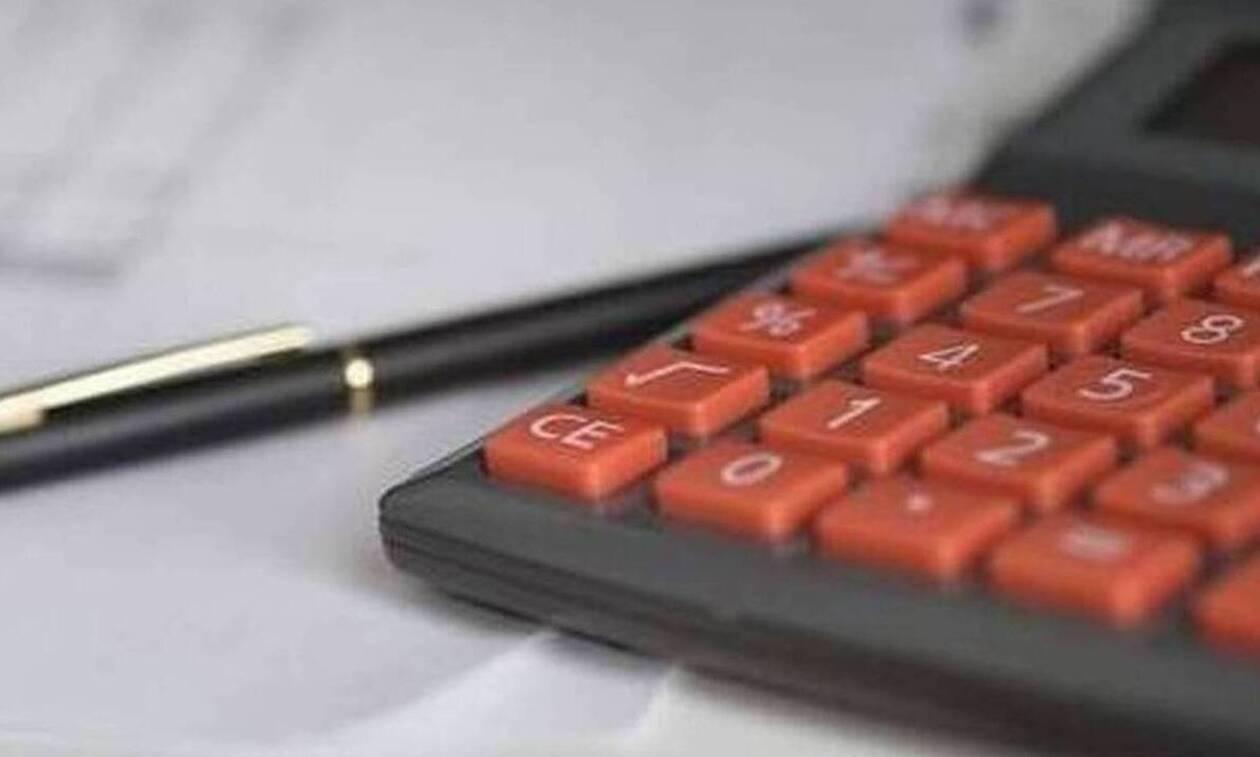 Κτηματολόγιο: Δόθηκε παράταση για την ανάρτηση στοιχείων στην Ημαθία