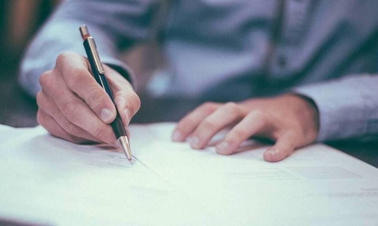 Τηλεγρασία: Ξεκίνησαν οι δηλώσεις - Ποιες κατηγορίες εργαζομένων εξαιρούνται