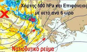 Καιρός: Πορτοκαλί συναγερμός από την ΕΜΥ. Ποιες περιοχές θα χτυπήσει η διπλή διαταραχή