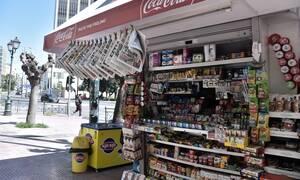 Κορονοϊός: Κλείνουν τα περίπτερα τα μεσάνυχτα - Τι θα ανακοινώσει ο Χαρδαλιάς