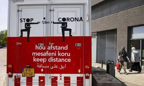 Ολλανδία - Κορονοϊός: Νέο ρεκόρ ημερήσιων κρουσμάτων με 2.777 νέα περιστατικά