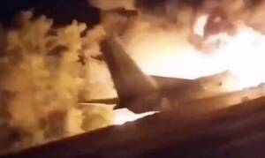 Συνετρίβη αεροσκάφος στην Ουκρανία - Τουλάχιστον 20 νεκροί