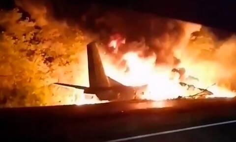 Αεροπορική τραγωδία στην Ουκρανία - Τουλάχιστον 22 νεκροί