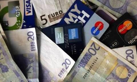 Έρχεται το ψηφιακό ευρώ - Τέλος τα μετρητά;